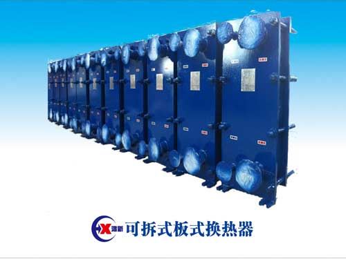 The-plate-heat-exchanger-D