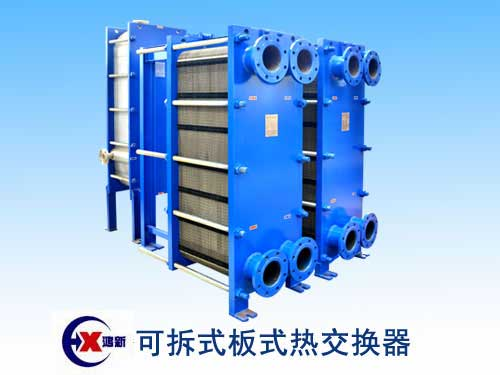 The-plate-heat-exchanger-A