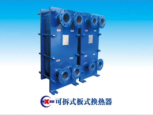 The-plate-heat-exchanger-B