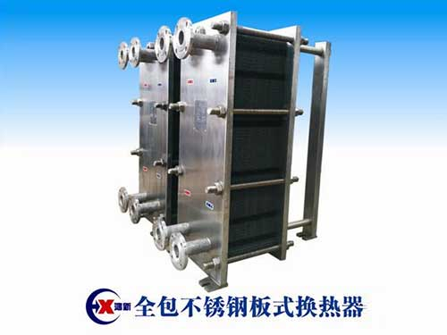 F-All-clad-stainless-steel-plate-heat-exchanger