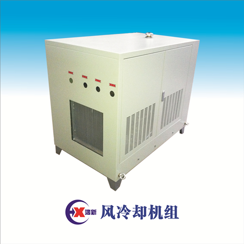 B air cooling unit  refers