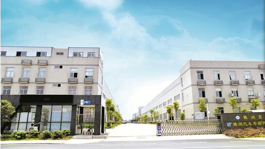 Zhuzhou Hong Xin Industrial Co., Ltd.